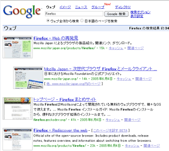 GooglePreview1.png
